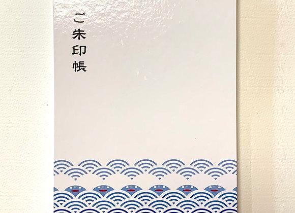 2Lサイズ 大判ご朱印帳【波模様】