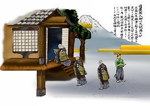 岩本実相寺.JPEG