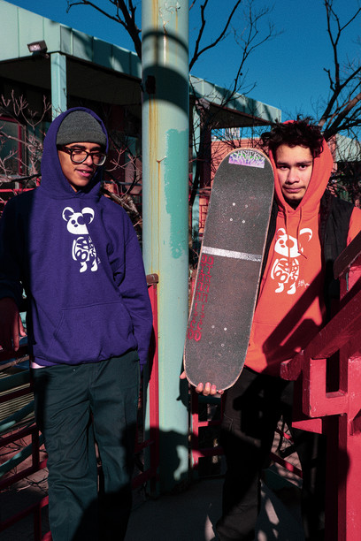 1025 For Skate Culture