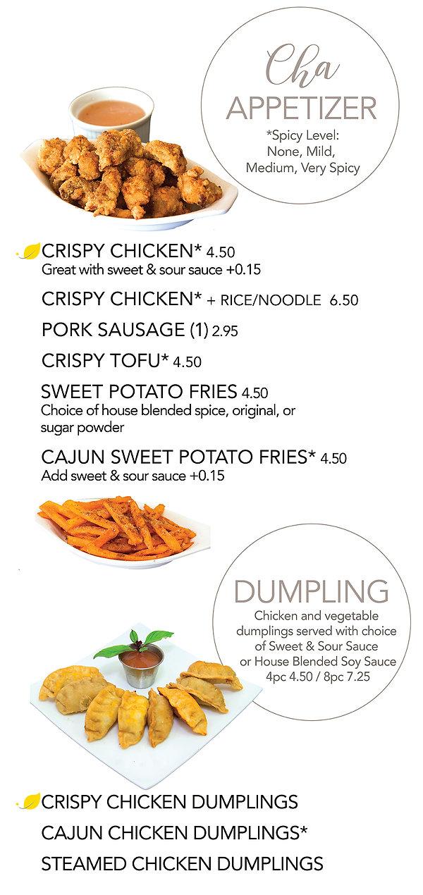 CIR PHONE menu appetizer.jpg