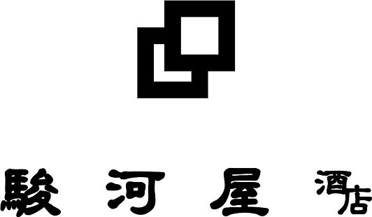 月島 酒 地酒 駿河屋酒店 ワイン 焼酎 魔王 七田 山本