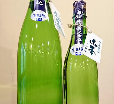 白瀑 山本 純米吟醸 六号酵母仕込み     七号酵母仕込み 無濾過生原酒