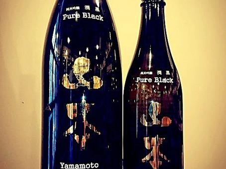 白瀑 純米吟醸 山本 潤黒 ピュアブラック