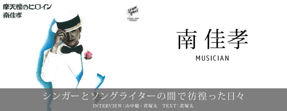 ph_interview_main_10.jpg