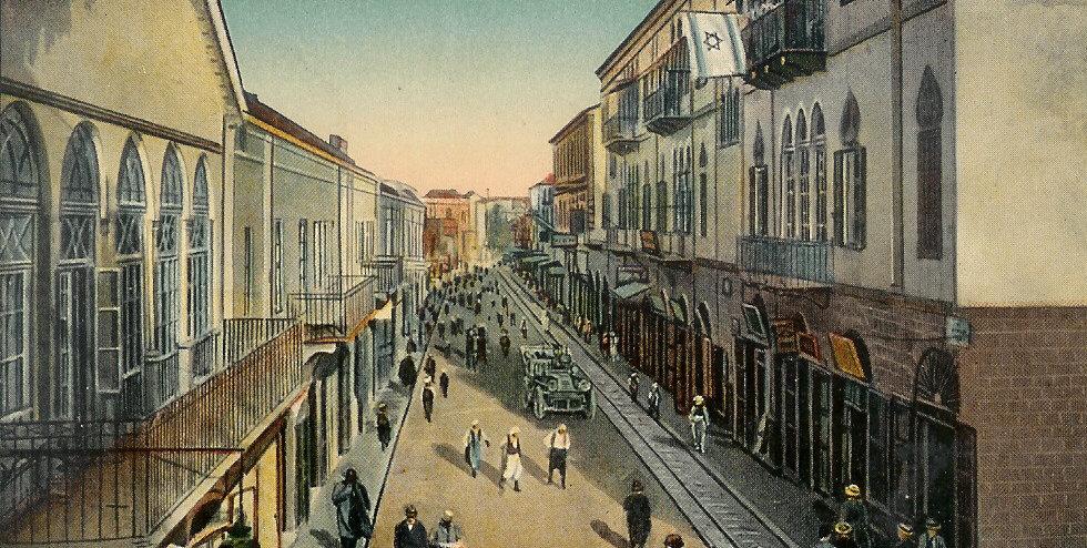 """המשרד של עו""""ד ד""""ר עמית גורביץ' לפני 180 שנה"""