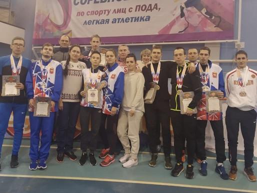 На Кубке России спортсмены Адаптивной школы завоевали 10 медалей