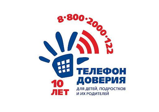 Межведомственная профилактическая акция «Образование всем детям»