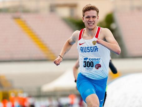 Алексей Котлов и Анна Сапожникова приняли участие в Мировом Гран-При по  лёгкой атлетике в Италии