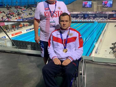 Определены лучшие спортсмены Челябинской области 2019 года
