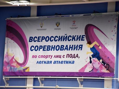 Челябинские лёгкоатлеты завоевали 11 медалей на Кубке России