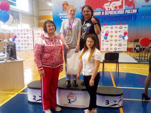 Спортсмены школы завоевали медали с Чемпионата России по пауэрлифтингу среди ЛИН