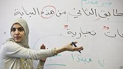 muslim teacher.jpg