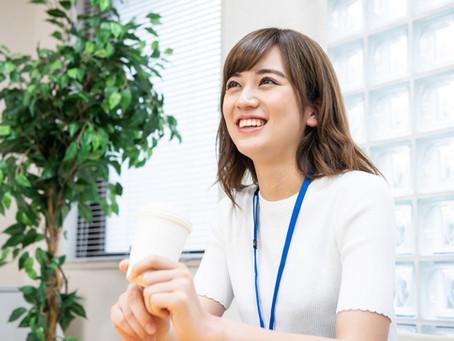 神戸市認可就労継続支援A型あかりが開校致します。