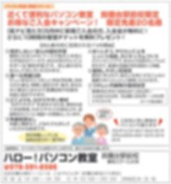 神戸ミニコミ誌