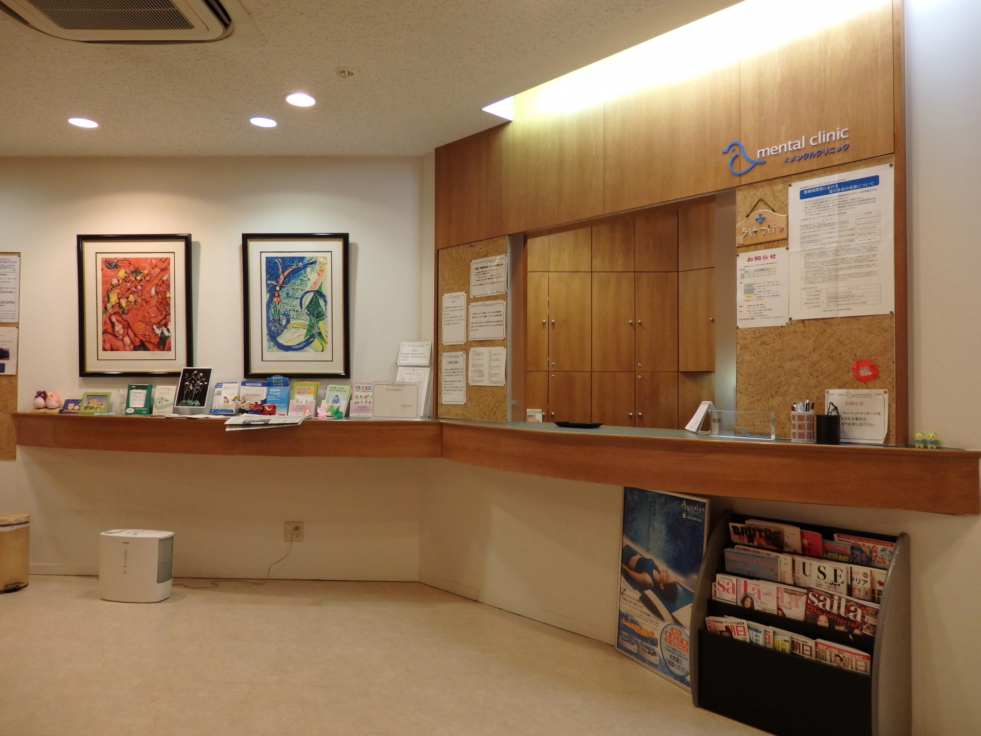 神戸市北区 病院
