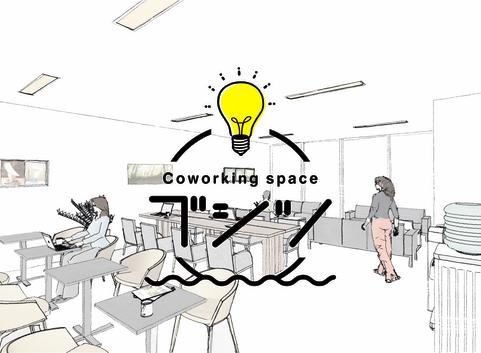 呉市初コワーキングスペースブシツがオープンします