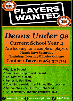 Players Wanted U9s.png