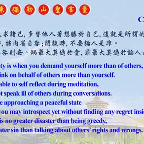✨20210428 An Dong Maitreya Hill morning lesson