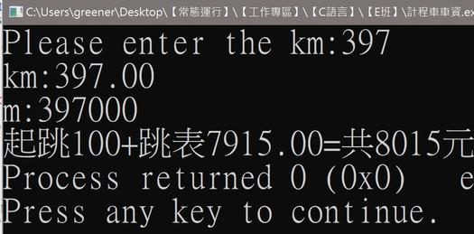 🚗計程車車資計算_200929_3.jpg