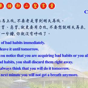 ✨20210430 An Dong Maitreya Hill morning lesson