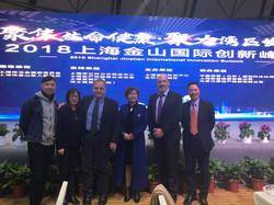 Innovation summit in shanghai 2018