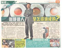 TWG commercial-type HK milk tea mach
