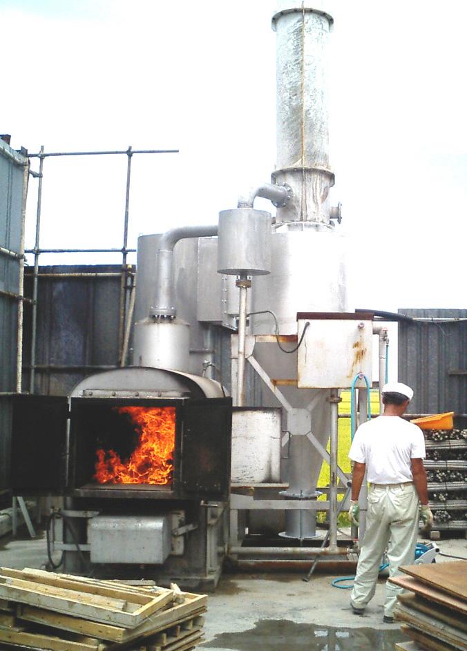 Y-100型焼却炉 菖蒲町 型枠業