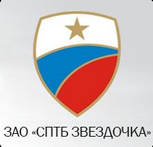 sptb_zvezdochka.png