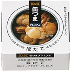 K&K 缶つまプレミアム 北海道ほたて 燻製油漬
