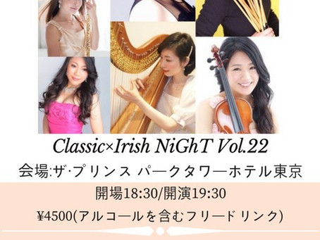 【classic×Irish Night vol.22】