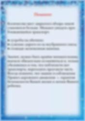 iNE3TLXP3.jpg