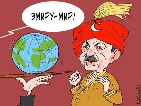 От Айя-Софии до Аль-Кудс: Эрдоган примеряет образ Салах ад-Дина