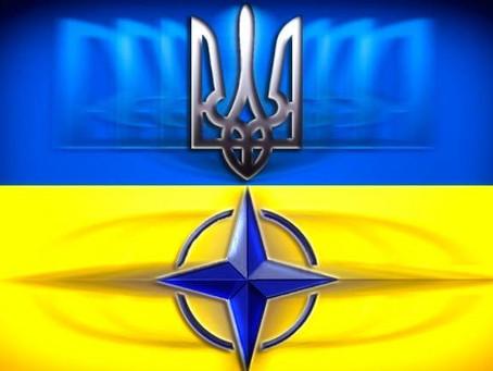 Будет ли НАТО рисковать для Украины?