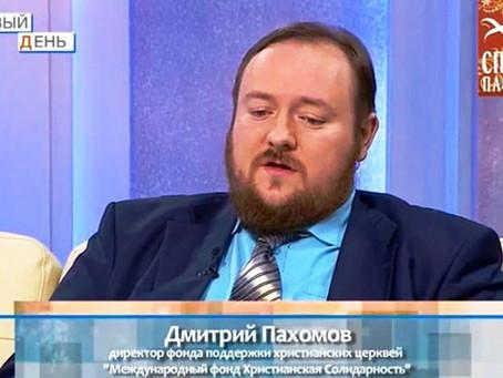 В Москве угрожают убить главу Международного фонда Христианская Солидарность