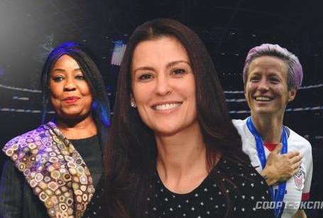 Футбольные дамы