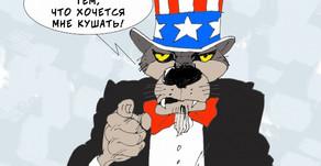 США продолжают резонансные провокации против КНР