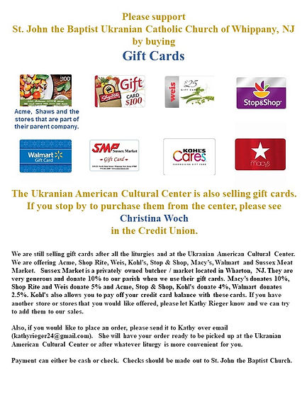 Flyer - Gift card sales in Church & Cent