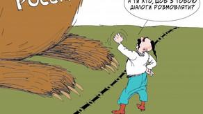 «Мюнхенская дюжина» для Украины