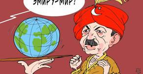 Кто подарит Эрдогану «победу» и кто сохранит Турцию?