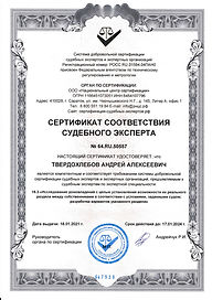 Твердохлебов Андрей Алексеевич 16.3 Разд