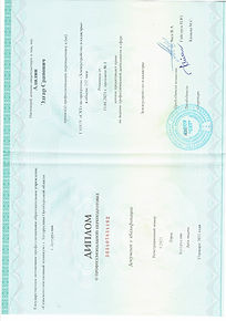 диплом о переподготовке_page-0001.jpg