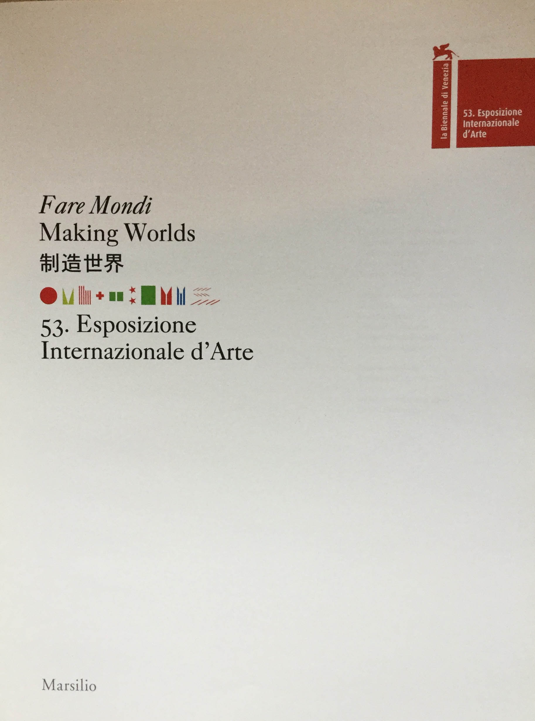 Fare mondi - making worlds