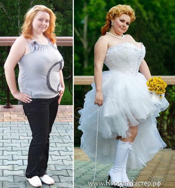 Свадебный корсет большого размера  —  фото «до» и «после»
