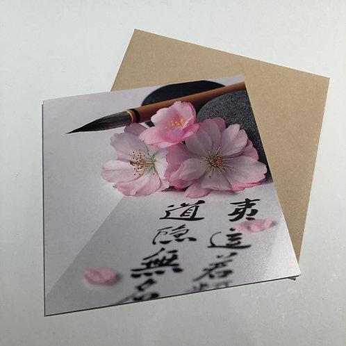 Dubbele kaart met envelop