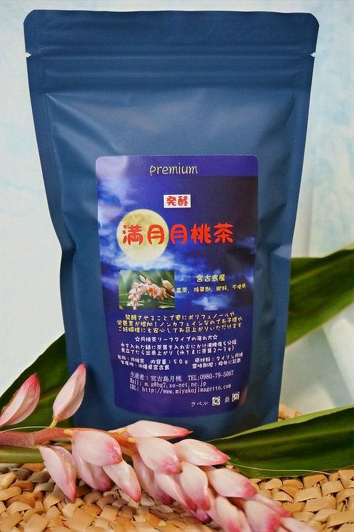 満月月桃茶 50g