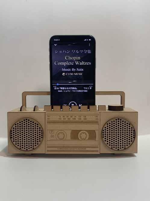 レトロラジオ風 スマホスピーカー 専用BOX付き