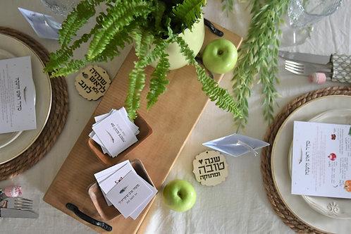 ערכה לעיצוב שולחן החג