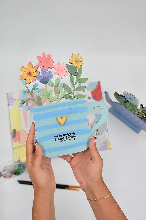 זר פרחים- ערכת צביעה
