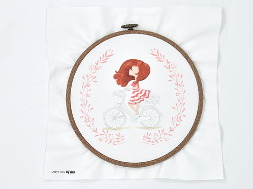 ערכת רקמה- ילדה רוכבת על אופניים