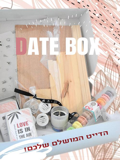 DATE BOX הקופסא הרומנטית
